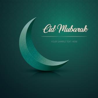 Modèle de carte de voeux vert eid mubarak.