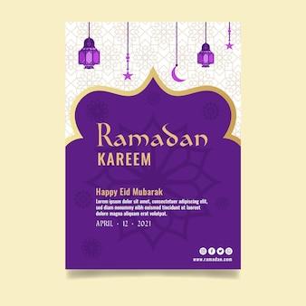 Modèle de carte de voeux verticale ramadan