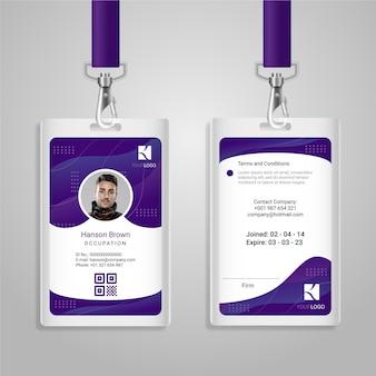 Modèle de cartes d'identité de conception abstraite avec photo