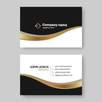 Modèle de cartes de visite avec logo