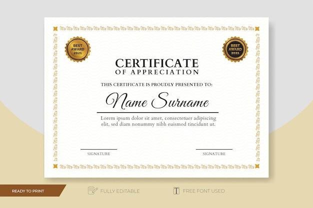 Modèle de certificat d'appréciation minimal