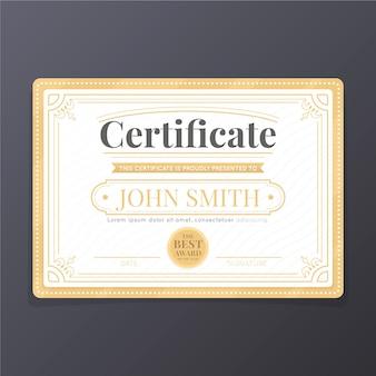 Modèle de certificat au design élégant