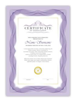 Modèle de certificat classique avec cadre violet vintage