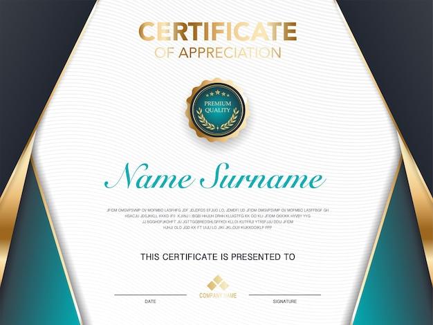Modèle de certificat de diplôme couleur verte et or avec image vectorielle de luxe et de style moderne