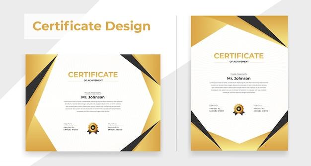 Modèle de certificat de diplôme élégant