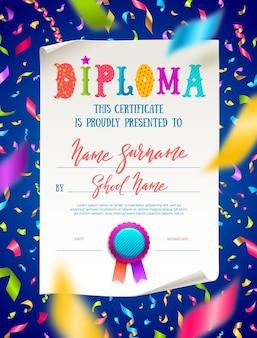 Modèle de certificat ou de diplôme pour enfants avec des confettis multicolores.