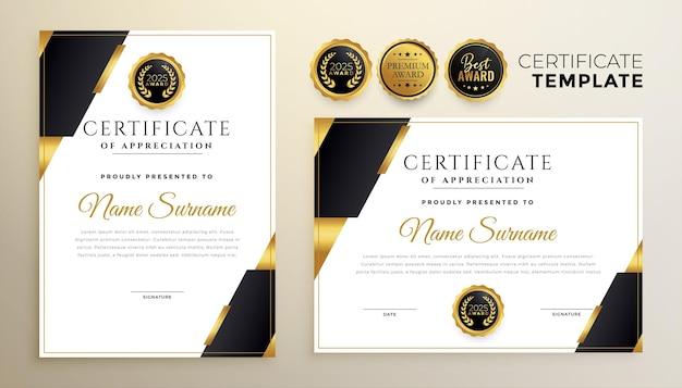 Modèle de certificat de diplôme professionnel noir et or dans un style premium