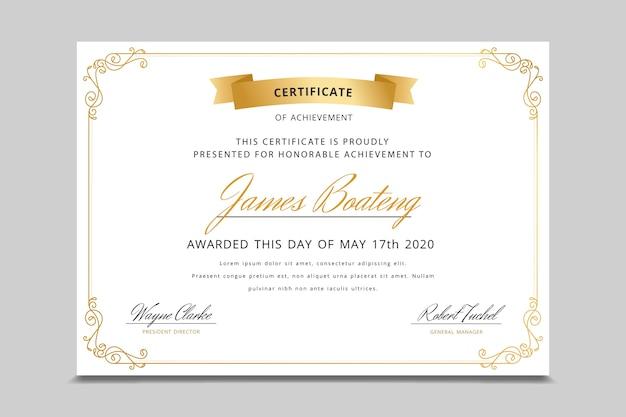 Modèle de certificat élégant