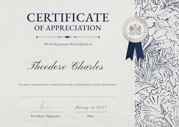 Modèle de certificat floral vintage dans un style chic