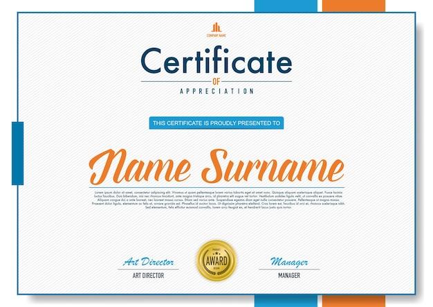 Modèle de certificat de luxe et de style de diplôme