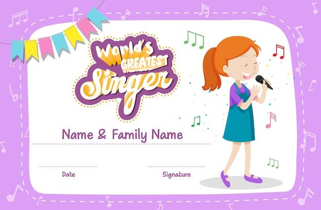 Modèle de certificat de meilleur chanteur du monde