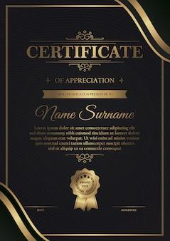 Modèle de certificat noir premium avec or foncé