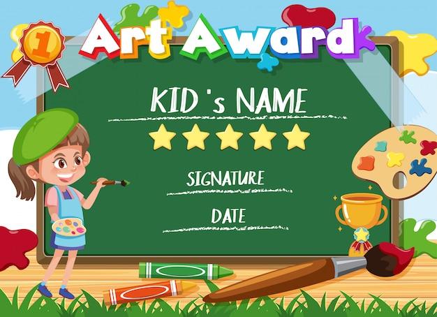 Modèle de certificat pour le prix de l'art avec la peinture d'enfant en arrière-plan