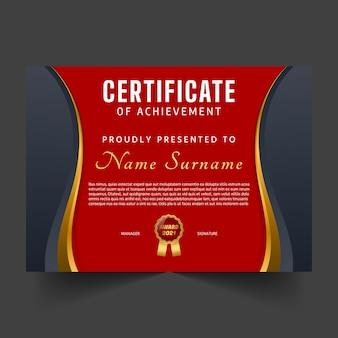 Modèle de certificat premium abstrait unique