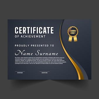 Modèle de certificat premium abstrait