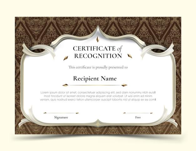 Modèle de certificat de reconnaissance cadre blanc abstrait plus bords de curl rip lisse blanc sur motif thaï traditionnel marron foncé