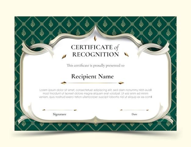 Modèle de certificat de reconnaissance cadre blanc abstrait plus bords de curl rip lisse blanc sur motif thaï traditionnel vert