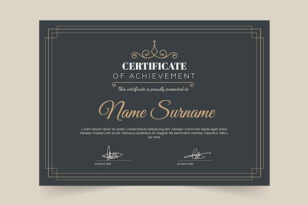 Modèle de certificat style luxe et diplôme