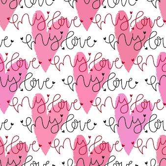Modèle de coeurs sans couture avec texte my love.