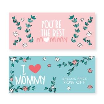 Modèle de collection de bannière de fête des mères