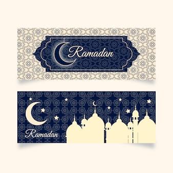 Modèle de collection de bannière de ramadan