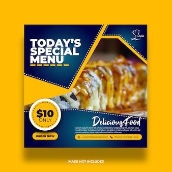 Modèle coloré de publication de médias de menu social de menu sain de nourriture de restaurant moderne