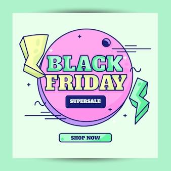 Modèle coloré rétro de réduction de bannière de vendredi noir