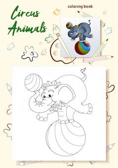 Modèle de coloriage livres animaux sauvages dans le cirque.