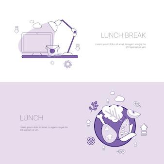 Modèle de concept de pause déjeuner ensemble bannière web avec espace de copie