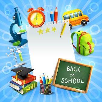 Modèle de concept de retour à l'école