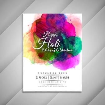 Modèle de conception abstraite happy holi fête flyer
