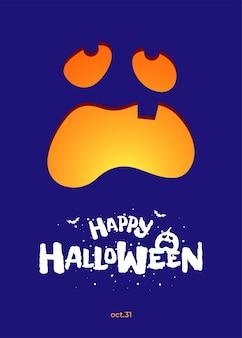 Modèle de conception d'affiche de fête d'halloween heureux jack o lantern citrouille et inscription dessinée à la main