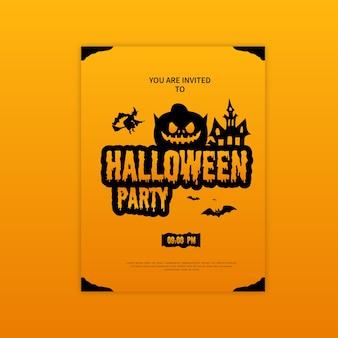 Modèle de conception d'affiche de fête d'halloween
