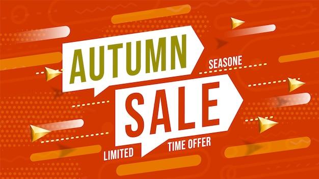 Modèle de conception d'affiche d'offre à durée limitée pour la saison d'automne