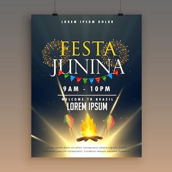 Modèle de conception d'affiches de célébrité festa junina avec feux d'artifice