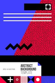 Modèle de conception d'affiches avec des éléments de memphis rétro