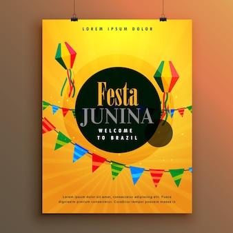 Modèle de conception d'affiches d'invitation festa junina