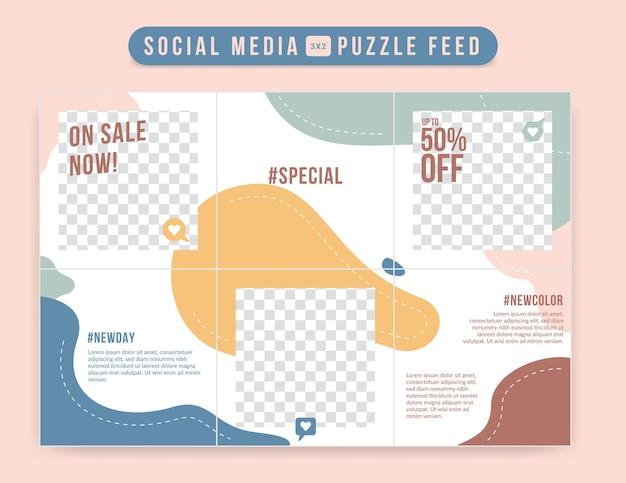 Modèle de conception d'alimentation de puzzle de poste de grille de médias sociaux modifiable doux et mignon dans un liquide pastel plat abstrait à la mode doux avec l'icône de l'amour