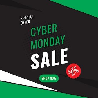 Modèle de conception de bannière carrée «cyber lundi vente».