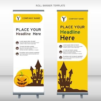 Modèle de conception de bannière citrouille halloween roll