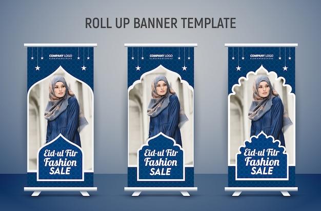 Modèle de conception de bannière debout de vente ramadan