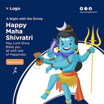 Modèle de conception de bannière du festival maha shivratri
