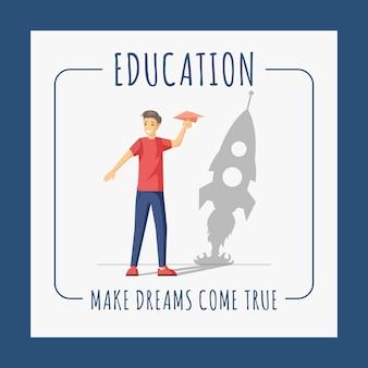Modèle de conception de bannière d'éducation. faites de vos rêves un concept plat avec un espace de texte.