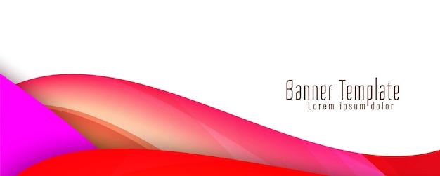 Modèle de conception de bannière élégante ondulée abstraite