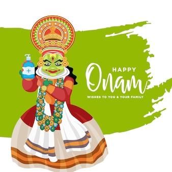 Modèle de conception de bannière de festival heureux onam