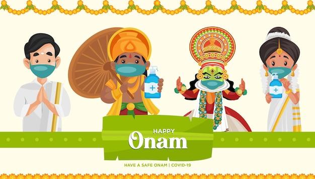 Modèle de conception de bannière de festival d'onam en toute sécurité