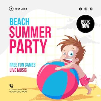 Modèle de conception de bannière de fête d'été de plage
