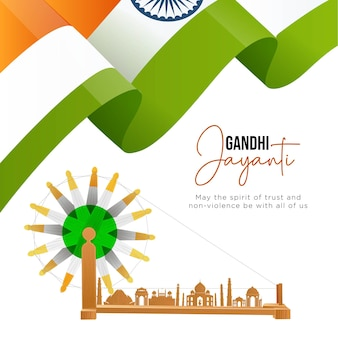 Modèle de conception de bannière gandhi jayanti du 2 octobre