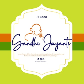 Modèle de conception de bannière gandhi jayanti
