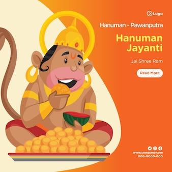 Modèle de conception de bannière hanuman jayanti